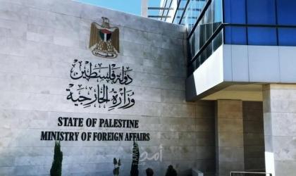 الخارجية الفلسطينية: قرار إخلاء أهالي حمصة اختبار حقيقي لما تبقى من مصداقية لمجلس الأمن