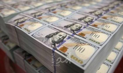 خطأٌ يكلف بنكا أميركيا نصف مليار دولار.. وقرار قضائي يمنع استرداده