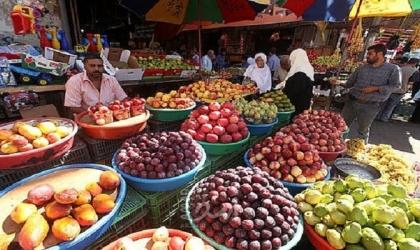 أسعار الخضروات والدجاج في أسواق غزة الأربعاء