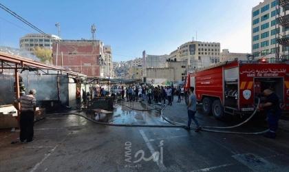 إطفائية نابلس تسيطر على حريق اندلع قرب سوق الخضار