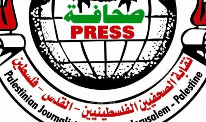 """نقابة الصحفيين الفلسطينيين تحذّر من المُشاركة في مؤتمر لجيش الاحتلال على برنامج """"زووم"""""""