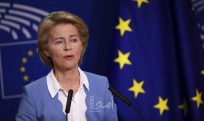 رئيسة المفوضية الأوروبية: قمة G7 ستناقش عواقب الجائحة بالنسبة للبلدان الفقيرة