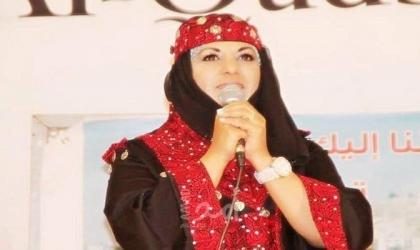 تنظيم فتح بالجلزون يستنكر الحملة المشبوهة ضد الشاعرة المقدسية رانيا حاتم