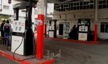 محافظ قلقيلية يقرر إغلاق بلدة عزون إغلاقًا شاملًا لمدة ثلاثة أيام