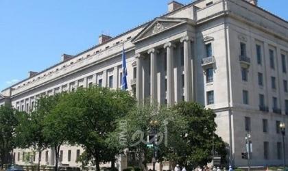 وزارة العدل الأمريكية تفكك حملة تضليل عالمية مرتبطة بإيران