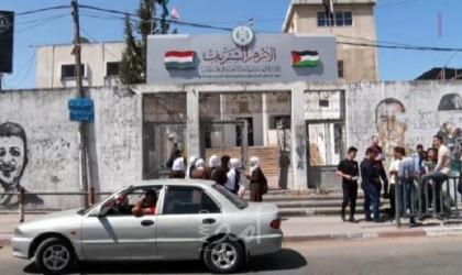 المعاهد الأزهرية بغزة تعلن بدء تسجيل الطلبة الجدد