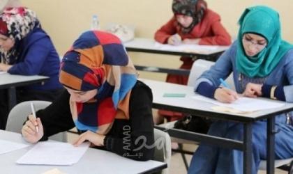 غزة: رابط نتائج الامتحان التحريري للمتقدمين للوظائف التعليمية للعام الدراسي 2020-2021