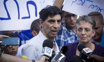 عائلة غولدن: تحويل 50 مليون دولار لغزة وصمة عار على غانتس.. وليبرمان يعتبرها خضوع لابتزاز  حماس