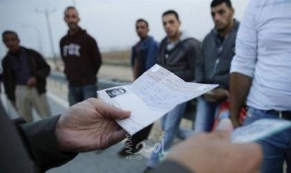 أنباء عن قيام إرهابي إسرائيلي باطلاق النار على عدد من العمال الفلسطينيين