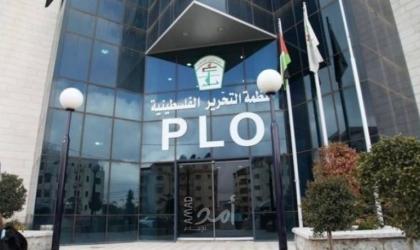 (57) عاماً على تأسيس منظمة التحرير الفلسطينية