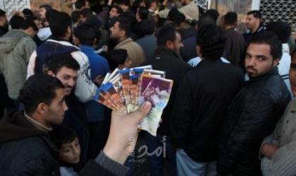 رام الله: المالية تعلن رواتب الموظفين العموميين السبت المقبل