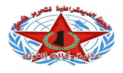 دائرة وكالة الغوث في الديمقراطية تدعو الأونروا لأخذ تحذيرات المنظمات الدولية على محمل الجد