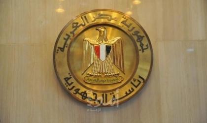 الرئاسة المصرية تهنىء الرئيس عباس بمناسبة ذكرى إعلان الاستقلال