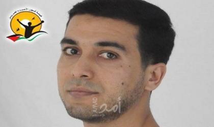 """الأسير المريض """"يسري المصري"""" يمر بظروف صحية صعبة"""