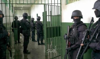 """نادي الأسير: قوات القمع تقتحم قسم (1) في سجن """"ريمون"""""""