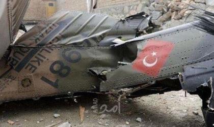 مقتل 9 في تحطم هليكوبتر عسكرية في جنوب شرق تركيا