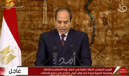 يدين الوجود غير الشرعي في سوريا..السيسي: قررنا مواجهة الأعمال الاستفزازية التي يشهدها شرق المتوسط