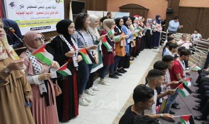 """الحركي للصحفيين بـ""""فتح"""" يكرم أبناء الصحفيين الناجحين في الثانوية العامة - صور"""