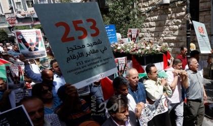 اعتصام في قباطية للمطالبة بتسليم جثمان الشهداء خزيمية وأبو وعر وكميل