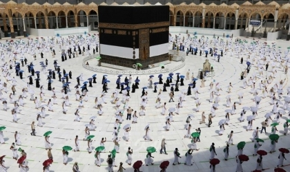 """""""رويترز"""": السعودية قد تمنع الوافدين الأجانب من الحج للعام الثاني على التوالي"""