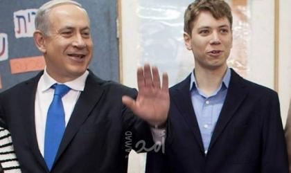 """محكمة إسرائيلية تأمر نجل نتنياهو بالكف عن """"مضايقة"""" قادة الاحتجاجات"""