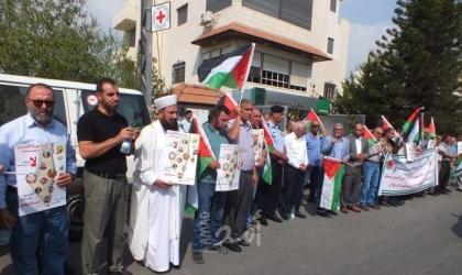 أريحا: وقفة دعم وإسناد للأسرى أمام مقر الصليب الأحمر