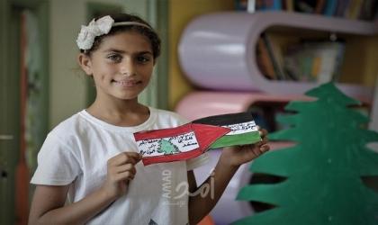 أطفال الثقافة والفكر الحر يرسلون رسائل محبة وتضامن مع أطفال لبنان - صور