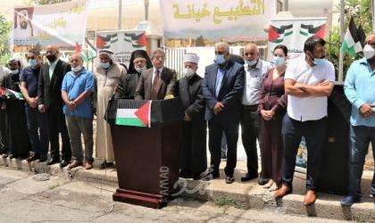 القدس: وقفة احتجاجية رفضاً لاتفاق التطبيع الإماراتي الاسرائيلي