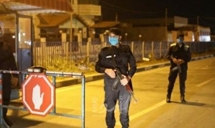 محدث - داخلية حماس: مقتل شخصين في حادثة إطلاق النار بمستشفى الطب النفسي