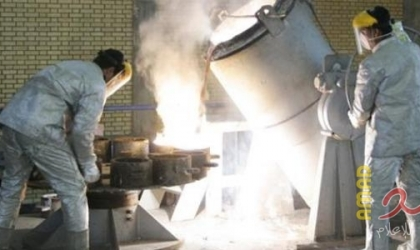 """دول أوروبية """"قلقة بشدة"""" من إعلان إيران بدء تخصيب اليورانيوم بنسبة 60%"""