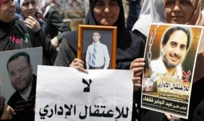 سلطات الاحتلال ترفض التماسا ضد الاعتقال الإداري الصادر بحق الأسير الجوجو