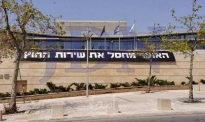 إسرائيل تعلن وصول رئيس بعثتها إلى المغرب وافتتاح القنصلية العامة في دبي
