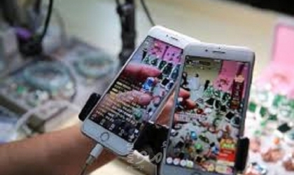 أكثر من 800 مليون صيني يستخدمون السداد عبر الإنترنت