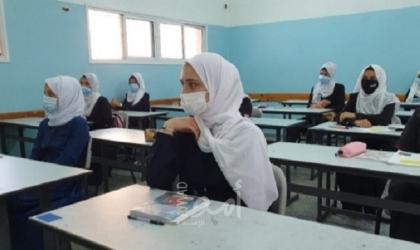 """""""تعليم غزة"""" تعلن عن دروس تقوية مجانية لطلبة """"التوجيهي"""""""