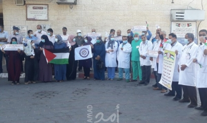 غزة: تنظيم وقفة احتجاجية لعدم تنفيذ إلغاء التقاعد المالى - صور