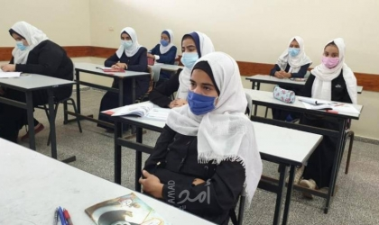 رام الله: التربية والتعليم تعلن موعد بدء العام الدراسي المقبل 2021/2022