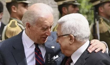 """صحيفة: الفلسطينيون مرتاحون لسياسة """"الخطوة خطوة"""" الأميركية"""