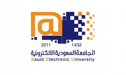 بوابة قبول الجامعة السعودية الإلكترونية