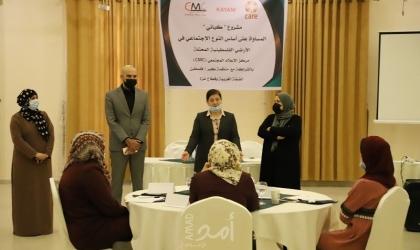 """""""الإعلام المجتمعي"""" يؤهل نشطاء وناشطات ويجري استعداداته لتنفيذ ورش عمل توعية بمجال المرأة-صور"""