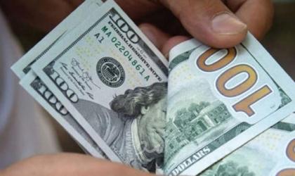 روسيا تقرر التخلص من الدولار في صندوق الثروة السيادية خلال شهر