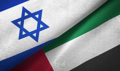 يديعوت: إسرائيل تفتتح سفارة مؤقتة في أبو ظبي وقنصلية في دبي قريبا