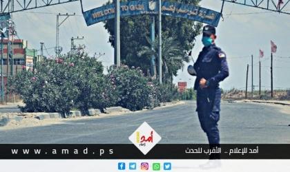 غزة: القوى الوطنية  توجه نداء للمواطنين للالتزام بالإغلاق الشامل يومي الجمعة والسبت