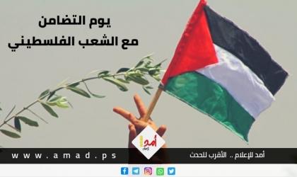 محدث.. فصائل فلسطينية تدعو لمواصلة مساندة وإعلان الدولة الفلسطينية وإنهاء الاحتلال