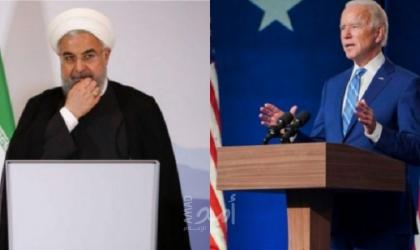 في أول تعليق..بايدن: اغتيال زاده يعقد الانفراج مع إيران