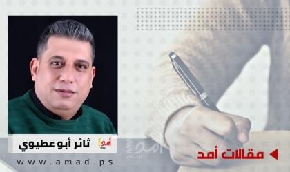 رسالة غزة..