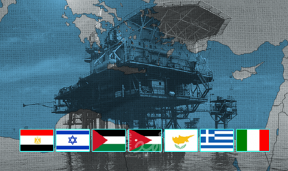 """جدل داخل الحكومة الإسرائيلية بشأن مكانة فلسطين في """"منتدى غاز شرق المتوسط"""""""