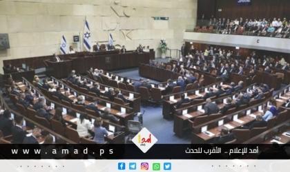 """الكنيست الإسرائيلي يحدد """"الأحد"""" أداء اليمين الدستورية للحكومة الجديدة"""