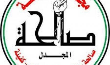 غزة: عائلة صالحة تعفو عن السائق الذي تسبب بدهس ابنها