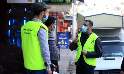 """غزة: لجنة الطوارئ بمخيم المغازي تٌنظم فعالية توعوية بمخاطر """"كورونا"""" - صور"""
