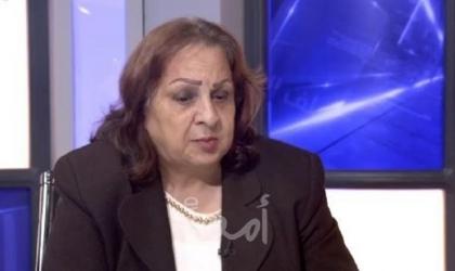 وزيرة الصحة تقرر تمديد صلاحية التأمين الصحي الحكومي لعام 2020